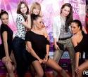 Next Clubber Dance, фото № 76