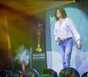 Открытие Международного Фестиваля Караоке «Звезда Караоке 2012», фото № 186