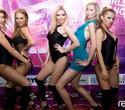 Next Clubber Dance, фото № 111