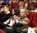 Презентация кинопремьер 2016 от Интерфильм Дистрибьюшн, фото № 70