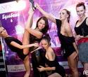 Next Clubber Dance, фото № 79