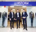 Открытие магазина HISTORIA, фото № 2