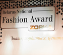 Belarus National Fashion Award by ZORKA, фото № 7