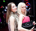 Exclusive Saturday: Dj Mutti (Moscow), фото № 124