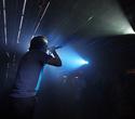 Сольный концерт группы Nizkiz, фото № 38