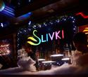 Весенние Slivki, фото № 12