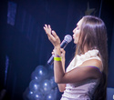 Открытие Международного Фестиваля Караоке «Звезда Караоке 2012», фото № 209