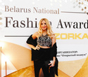 Belarus National Fashion Award by ZORKA, фото № 24