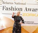Belarus National Fashion Award by ZORKA, фото № 49