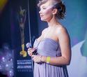 Открытие Международного Фестиваля Караоке «Звезда Караоке 2012», фото № 169