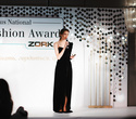 Belarus National Fashion Award by ZORKA, фото № 58