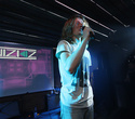 Сольный концерт группы Nizkiz, фото № 85