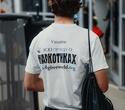 Мастер-класс от Антона Кушнира в рамках акции «Я против спайса», фото № 51