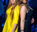 Playboy Party, фото № 100