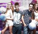 Next Clubber Dance, фото № 121