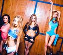 Проект XXXX: Танцы на барной стойке!, фото № 98