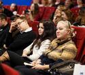 Презентация кинопремьер 2016 от Интерфильм Дистрибьюшн, фото № 69