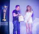 Открытие Международного Фестиваля Караоке «Звезда Караоке 2012», фото № 62