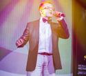 Открытие Международного Фестиваля Караоке «Звезда Караоке 2012», фото № 176