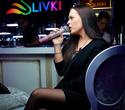 Весенние Slivki, фото № 50