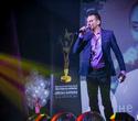 Открытие Международного Фестиваля Караоке «Звезда Караоке 2012», фото № 10