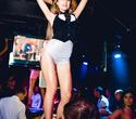 Проект XXXX: Танцы на барной стойке!, фото № 57