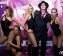 Next Clubber Dance, фото № 87