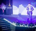 Открытие Международного Фестиваля Караоке «Звезда Караоке 2012», фото № 88