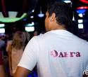 Next Clubber Dance, фото № 35