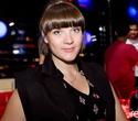 Next Clubber Dance, фото № 29