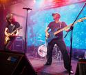 Концерт группы Земляне, фото № 46