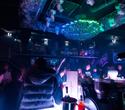 Dre Max Party, фото № 74