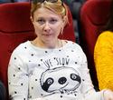 Презентация кинопремьер 2016 от Интерфильм Дистрибьюшн, фото № 47