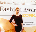 Belarus National Fashion Award by ZORKA, фото № 26